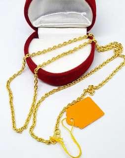 Sauh Necklace