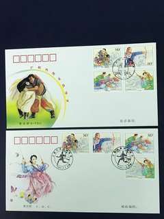 China Stamp- 2003-16 A/B FDC