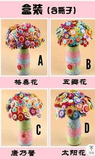 Handmade Flowers for Teachers Day.