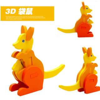3D puzzle for young kids (dolphin, kangaroo, dog)