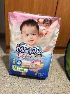 Mamypoko diaper pants
