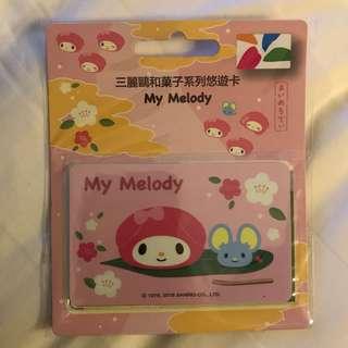 My Melody 和菓子 台灣悠遊卡