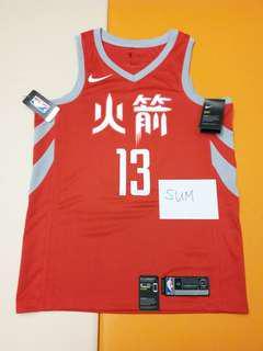 (New) Nike James Harden Hoston Jersey Swingman