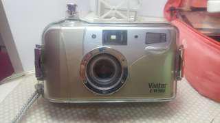Camera analog waterproof Vivitar UW500