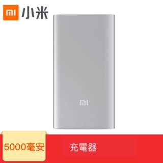mi portable battery 5000 mah 小米充電寶 5000 mah
