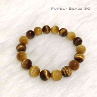 Honey Brown Tiger Eyes Bracelet (10MM)