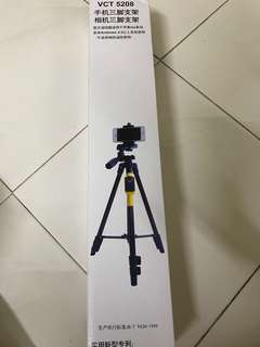 Mobile phone camera tripod (Bluetooth)