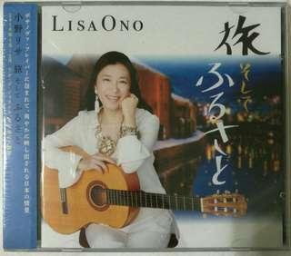[Music Empire] Lisa Ono 小野丽萨 - 旅 CD Albun