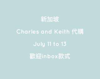 Charles and Keith代購