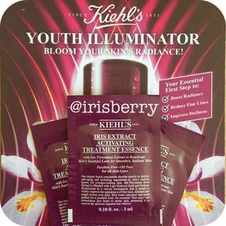 Kiehl's Iris Extract Activating Treatment Essence Trial Pack / Sample
