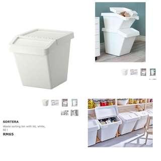 Ikea - Sortera Waste Sorting Bin With Lid, White (60l)