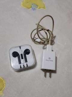 Bundle: Charger and earphone