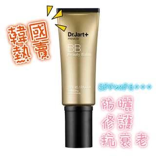 全新現貨 Dr.Jart+ BB Premium Beauty Balm  尊貴白金抗縐修護霜 SPF45 PA+++