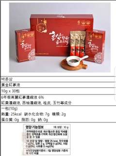 韓國黃金紅蔘液