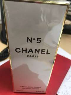 Chanel N5 Body Lotion