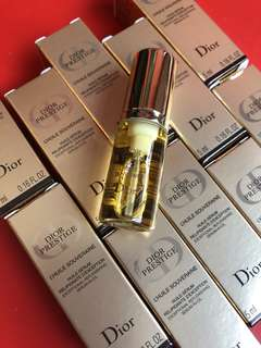Dior Prestige sample 精油 5ml