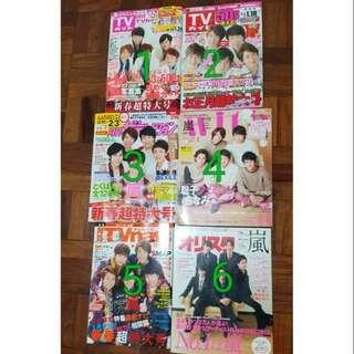 Arashi Magazines