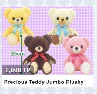 🌟全新日本正版景品 四色熊仔 Preciousteddybears Preciousbears Bears 熊公仔 小熊 熊啤啤 啤啤熊 中公仔 (全四種)