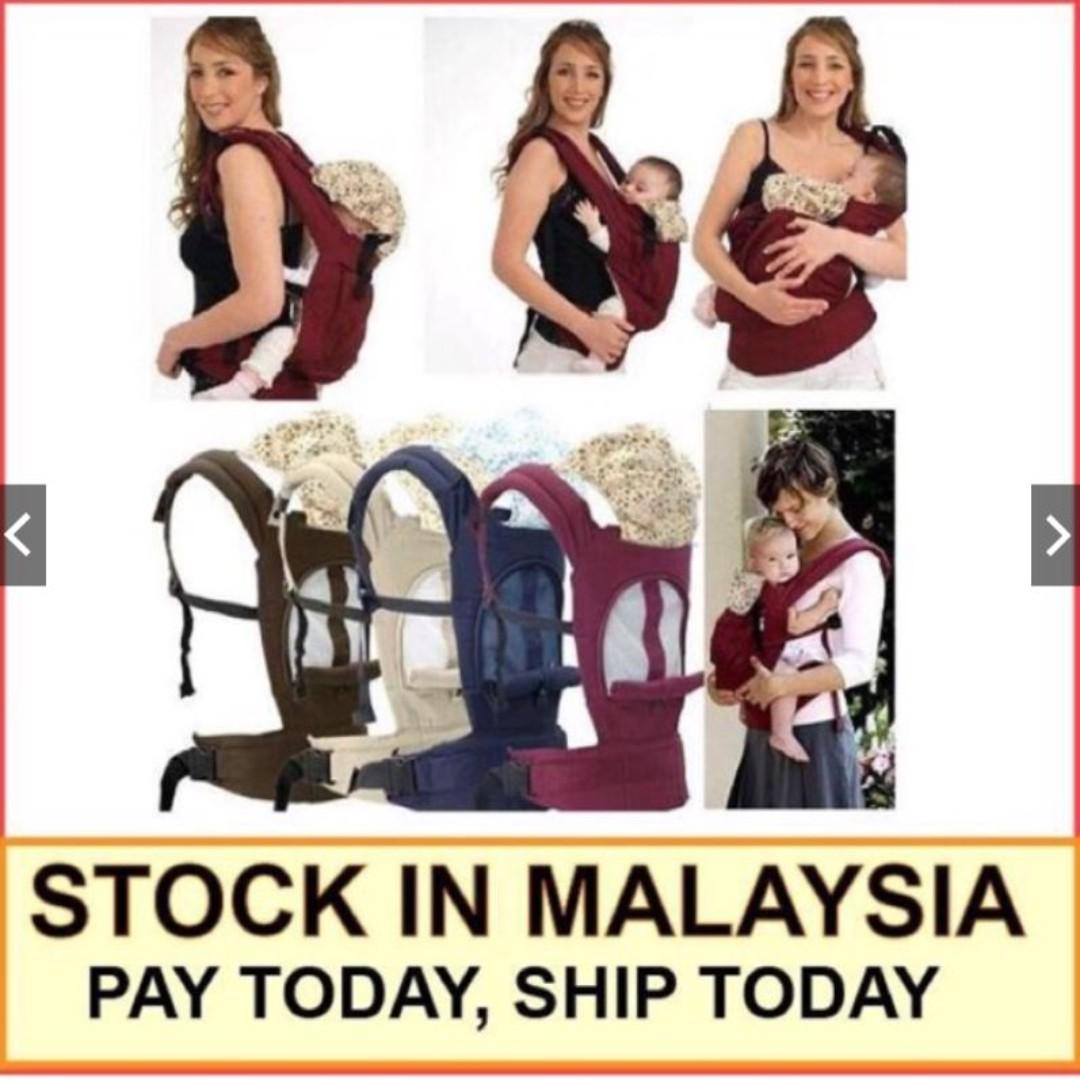 3 Ways Carrier Egg Baby Child Kid Carrier Seat Sleep Comfort
