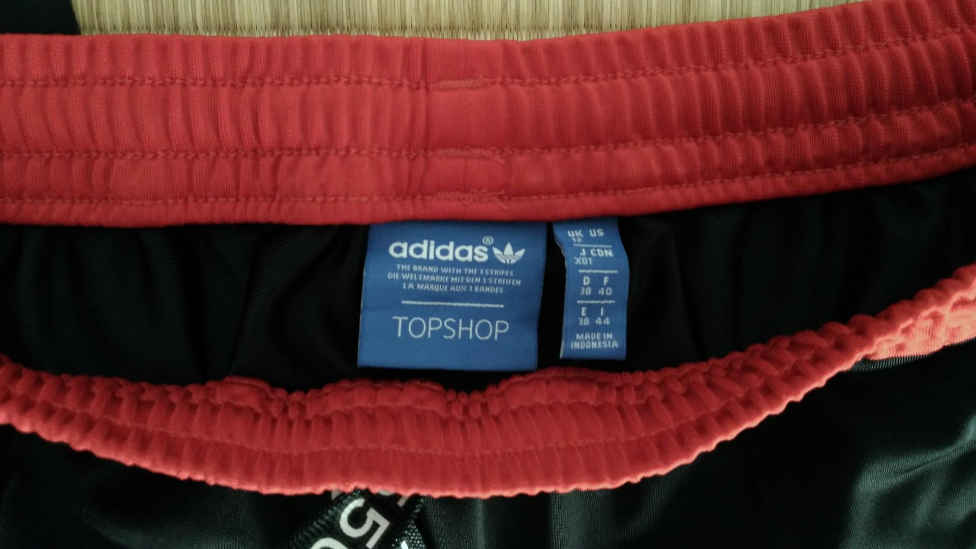 ADIDAS X TOPSHOP Track Pants