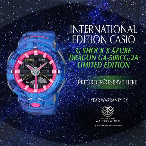 CASIO INTERNATIONAL EDITION G SHOCK X CELESTIAL GUARDIAN AZURE ... 7059995532