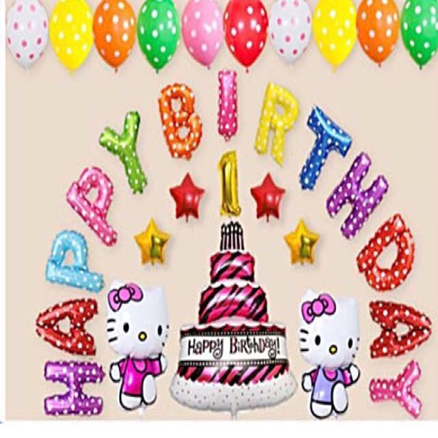 Hello Kitty Years Old Birthday Balloon Party Set On Carousell