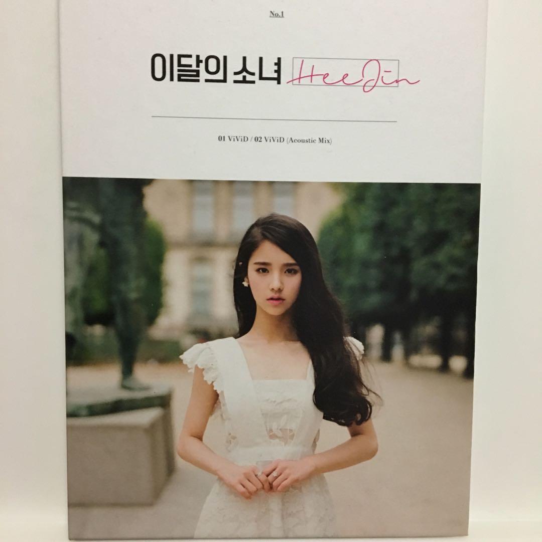Instock Loona Heejin Solo Album