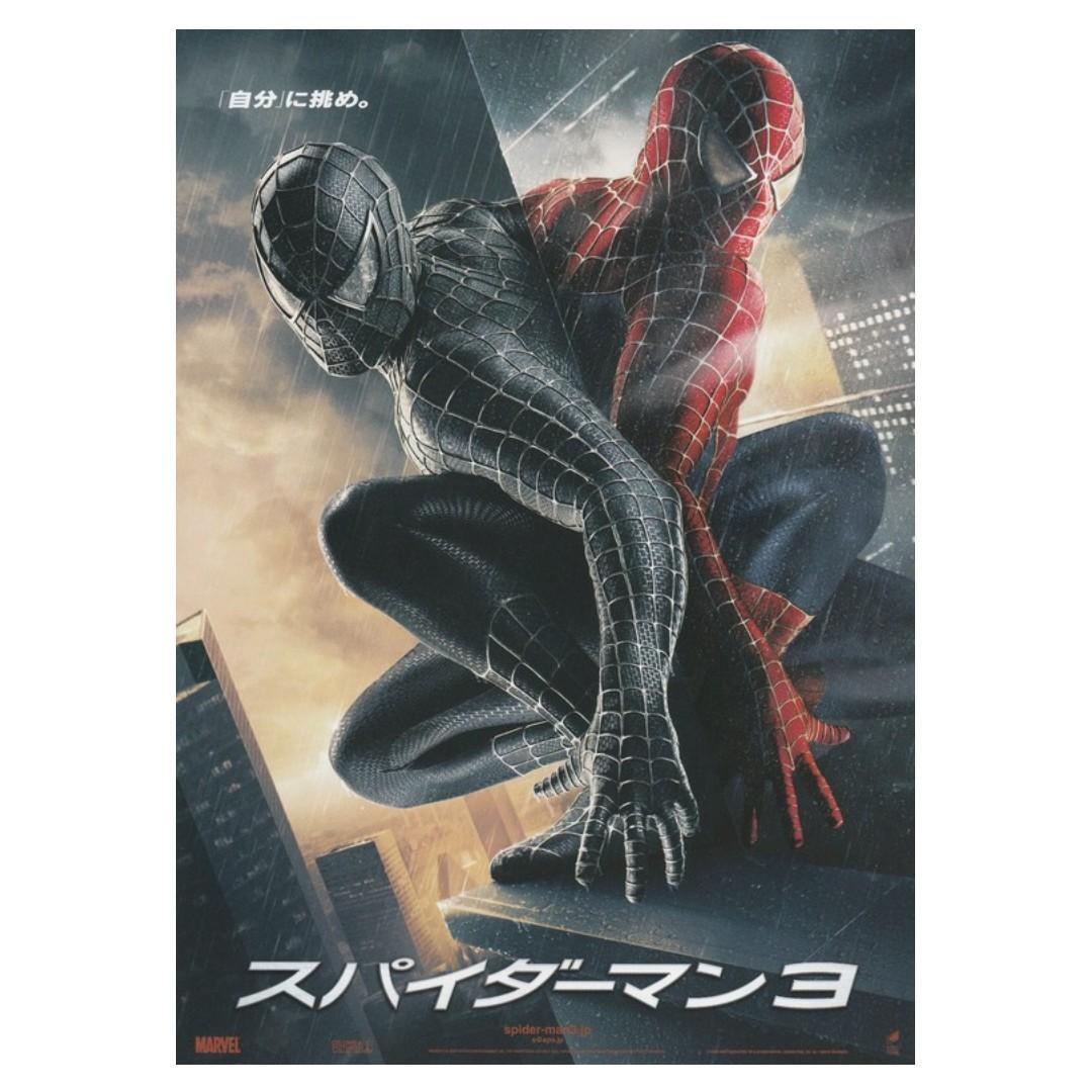 movie poster spiderman 3 (version b) japan mini movie poster