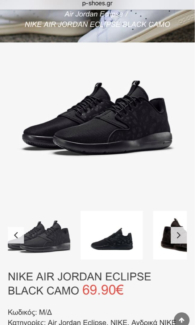 separation shoes 04803 aad62 Nike air jordan eclipse, Men s Fashion, Footwear on Carousell