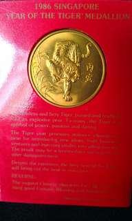1986 Tiger Zodiac Sinhapore Coin