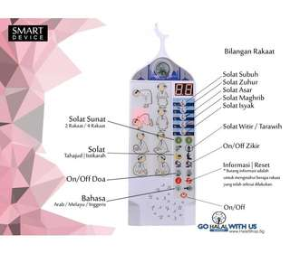Learn 2 solat Prayer Kit