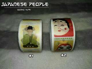 Japanese People Washi Tape