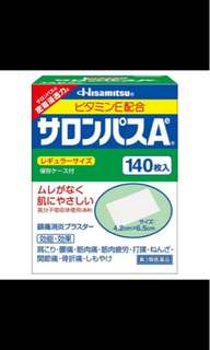 Hisamitsu Japan Salonpas relief muscle aches pains 140 pads