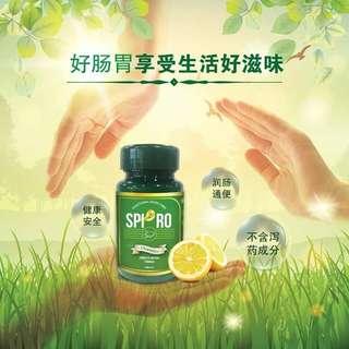 Spiro排毒藻
