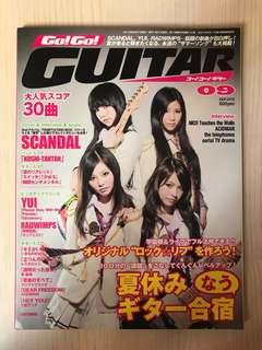 日本雜誌 Go!Go!Guitar 2010年9月號 Scandal 封面 結他雜誌
