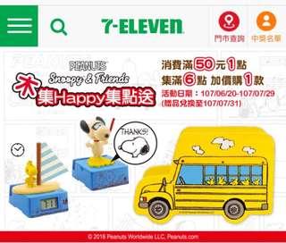 Taiwan Snoopy
