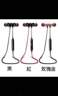Bluetooth headset 5 t0 6 hrs