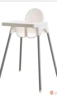 ikea antilop (high chair)