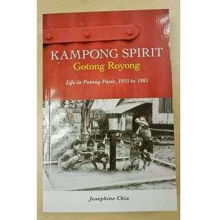 Kampong Spirit Gotong Royong, Life in Potong Pasir book