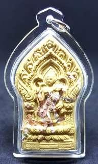 Phra Sivali Lp Piang
