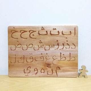 Tracing board arabic - belajar hijayyah