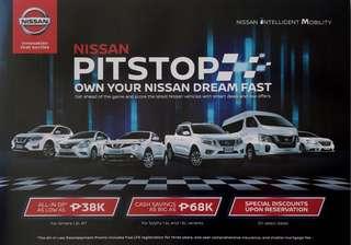Brand New Nissan Cars
