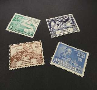 British Honduras 1949 Universal Postal Union stamp set