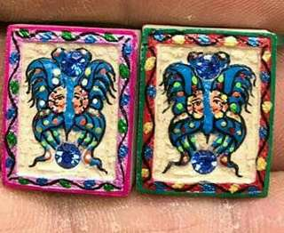 Kruba Krissana mini butterfly