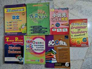 Primary Reference books