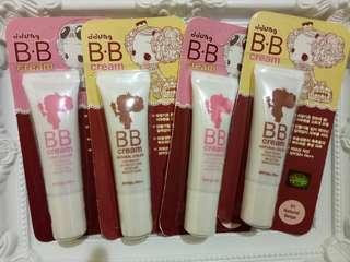 SALE!!! Korean BB Cream
