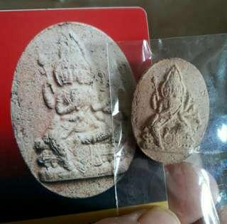 Thai Amulet-PHRA PHROM LP SEE 2519