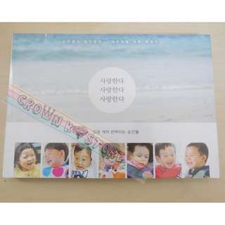 [LAST 1][CRAZY DEAL 90% OFF FROM ORIGINAL PRICE][READY STOCK]TRIPLETS KOREA OFFICIAL PHOTOBOOK 1PC; ORIGINAL FR KOREA (PRICE NOT INCLUDE POSTAGE); POSLAJU:PENINSULAR AREA :RM10/SABAH SARAWAK AREA: RM15