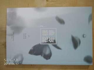 🚚 BTS 花樣年華 專輯