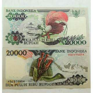 Uang kuno \uang lama (Burung cendrawasih 20000 Rupiah tahun1995) Stock terbatas)